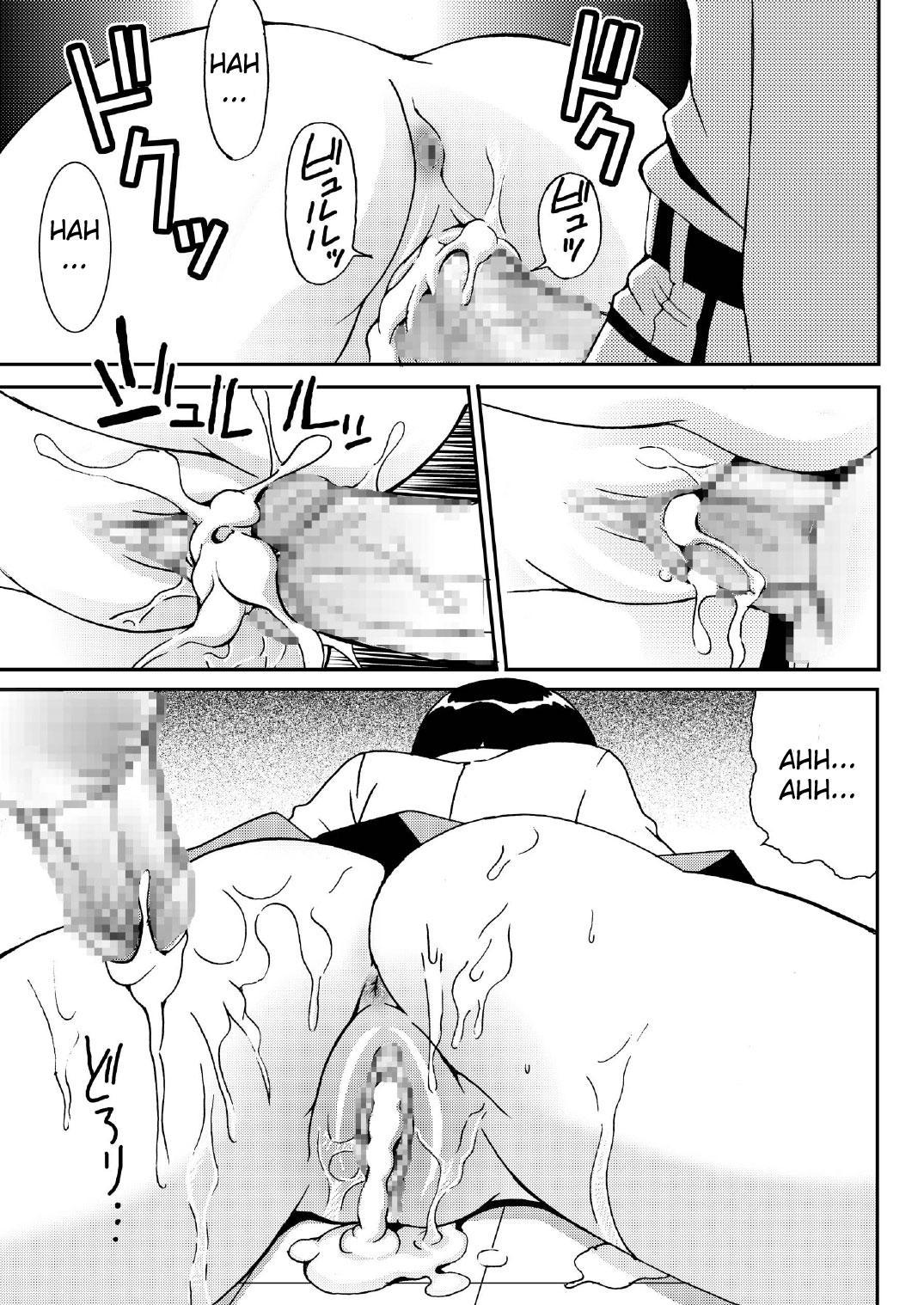Sairenji Haruna no Mitsu Tsubo 1 15