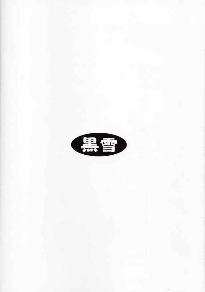Gohoushi Club 03 23