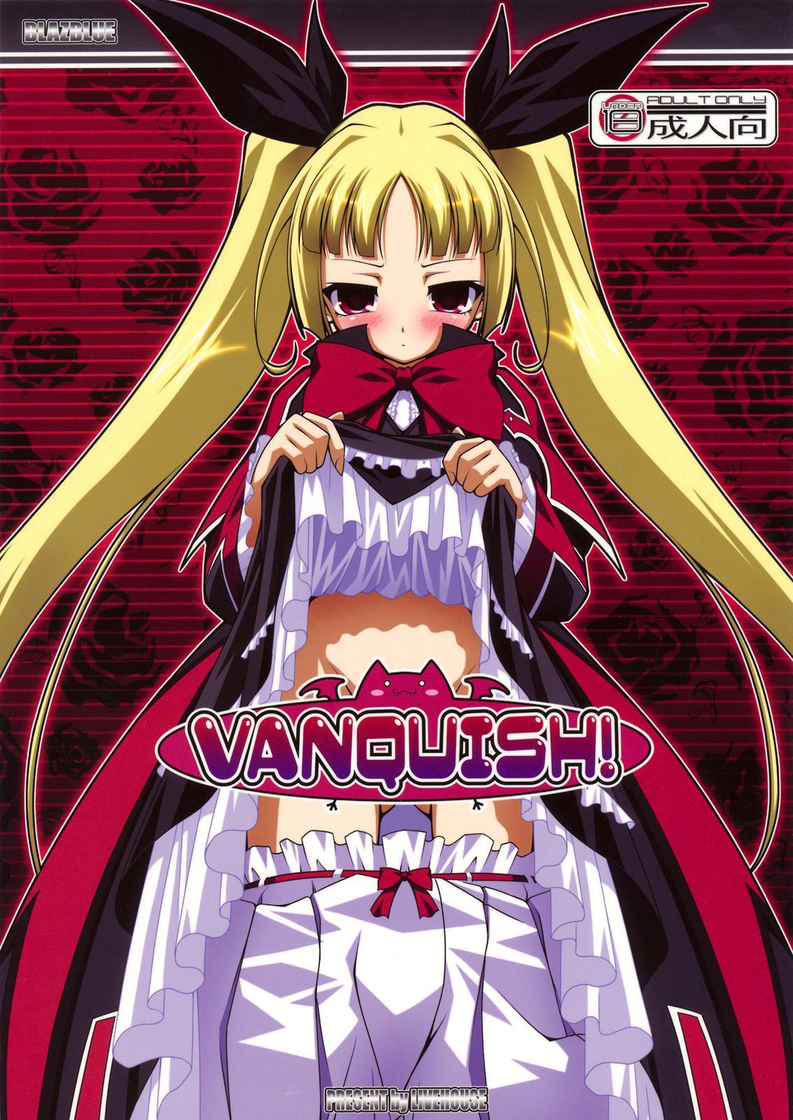VANQUISH! 0