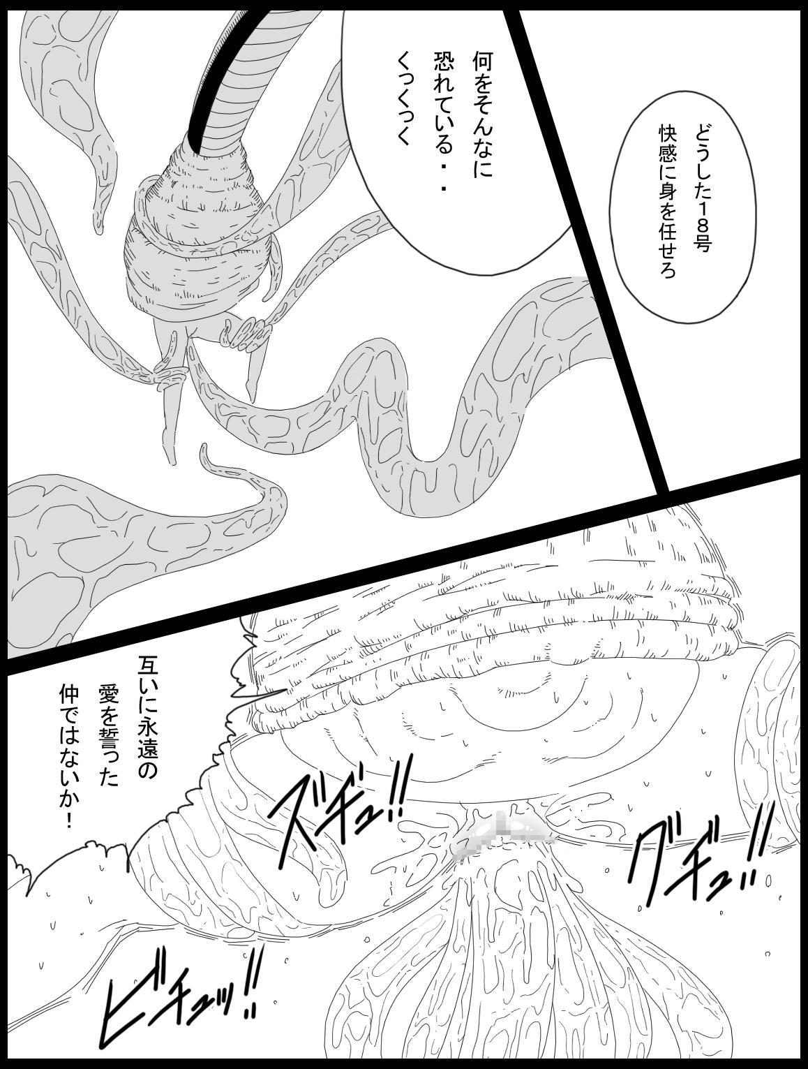 Dragon Road 14 9