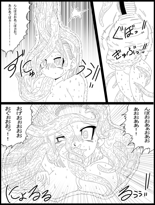 Dragon Road 14 15