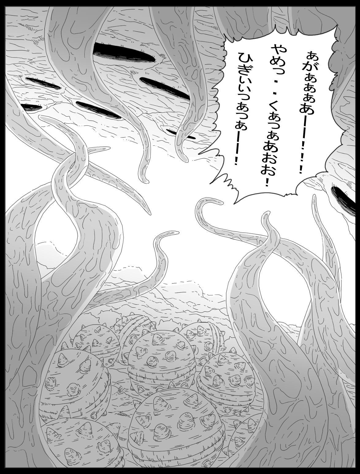 Dragon Road 14 2