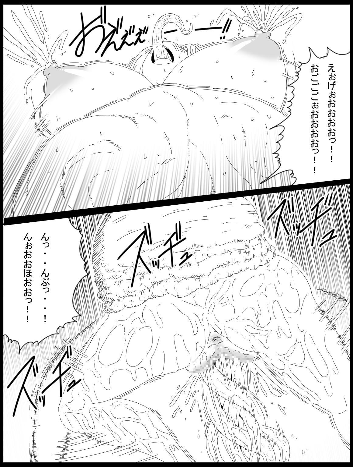 Dragon Road 14 7