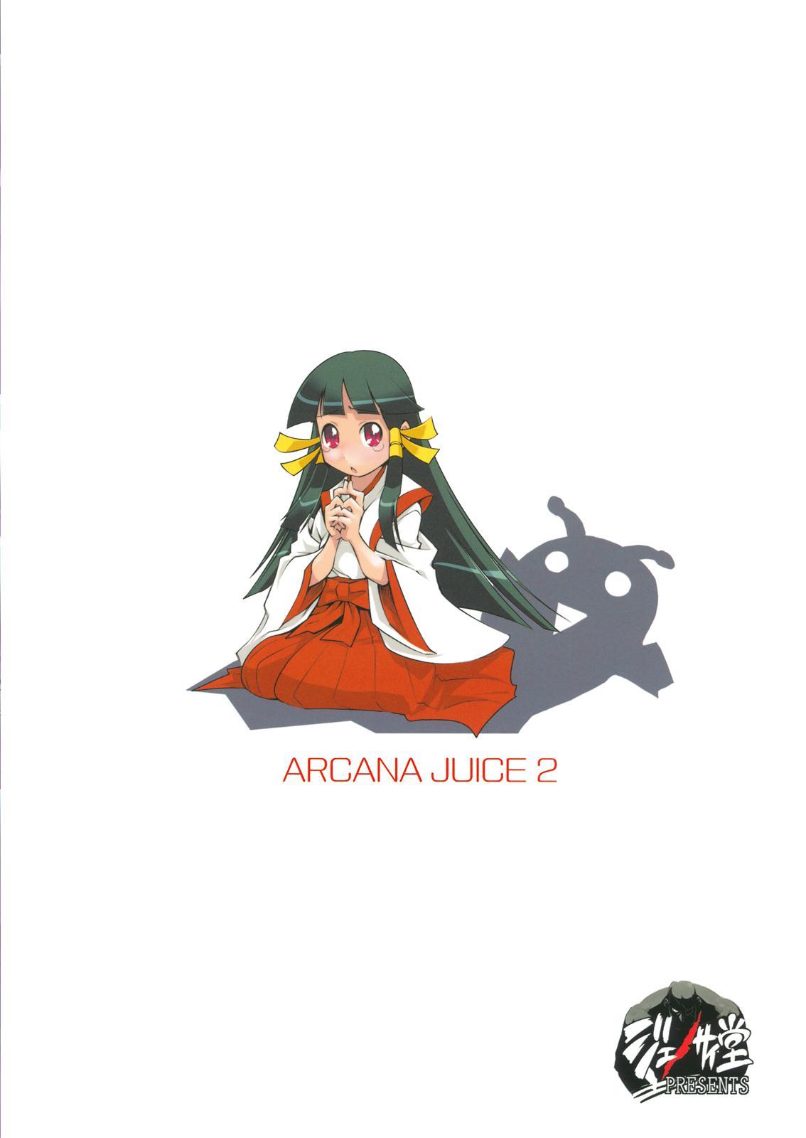 ARCANA JUICE 2 36
