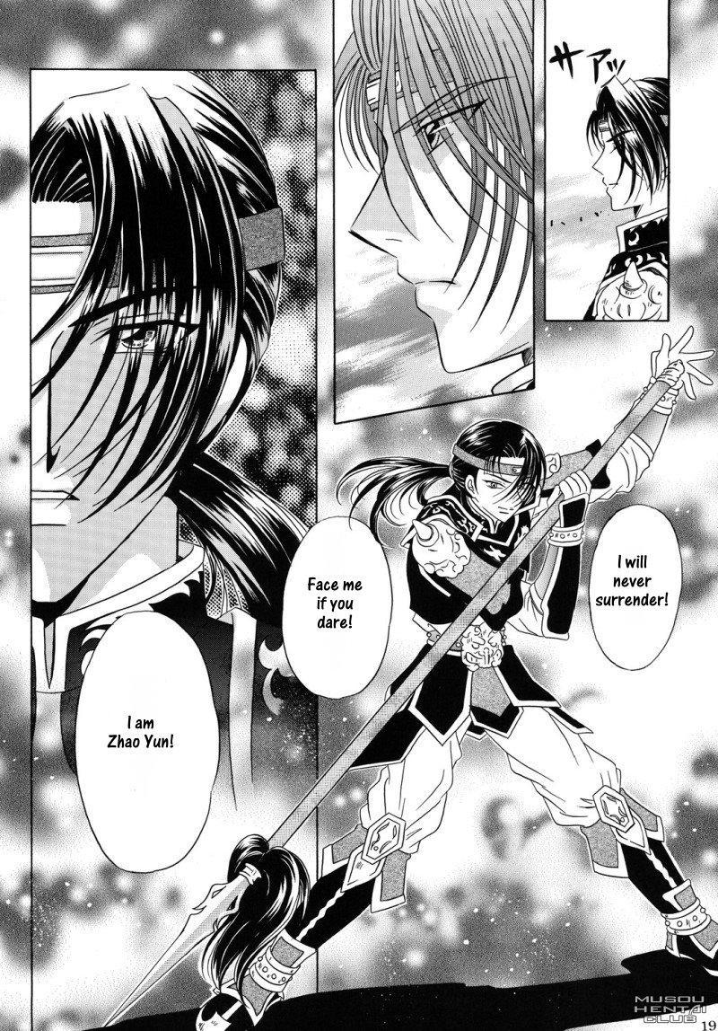 Hana no You ni Kaze no You ni | Flower in the Wind 15
