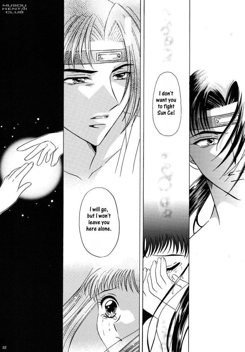 Hana no You ni Kaze no You ni | Flower in the Wind 28