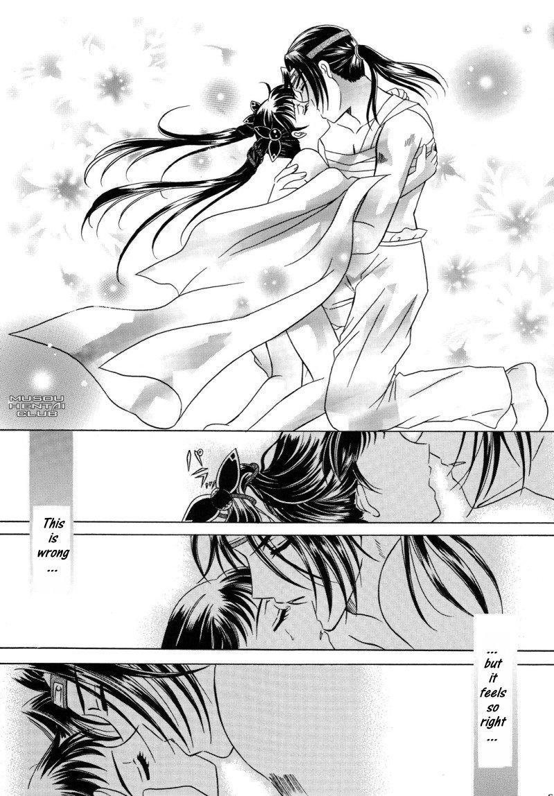 Hana no You ni Kaze no You ni | Flower in the Wind 29