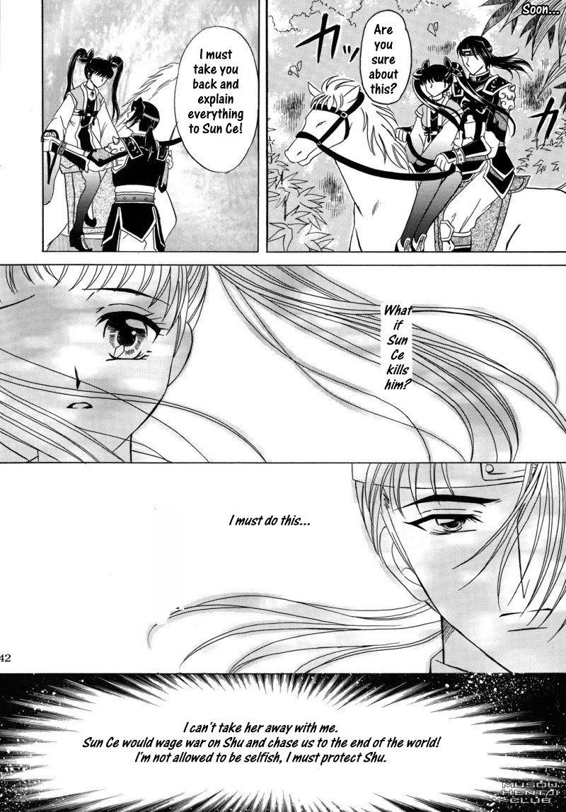 Hana no You ni Kaze no You ni | Flower in the Wind 38