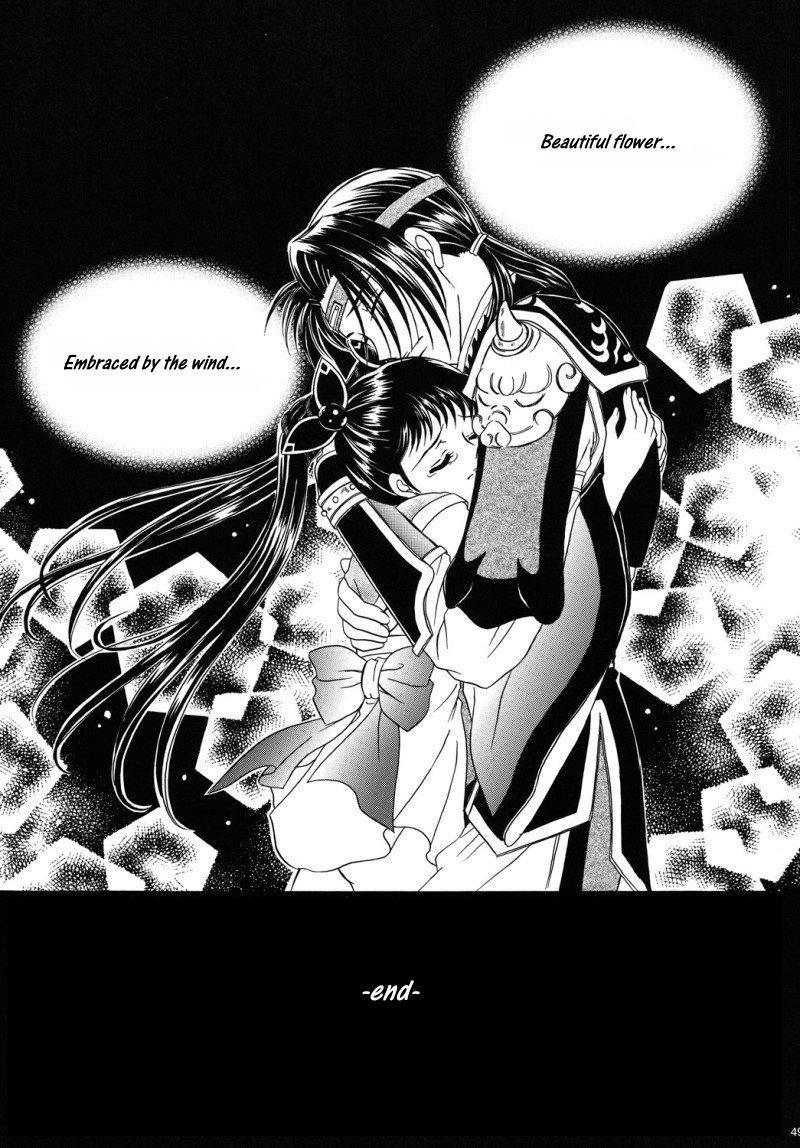Hana no You ni Kaze no You ni | Flower in the Wind 44