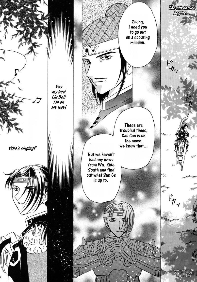 Hana no You ni Kaze no You ni | Flower in the Wind 4
