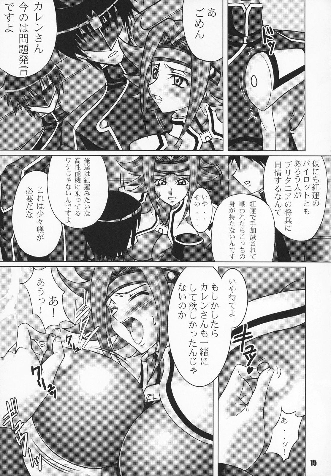 Geass Damashii 13