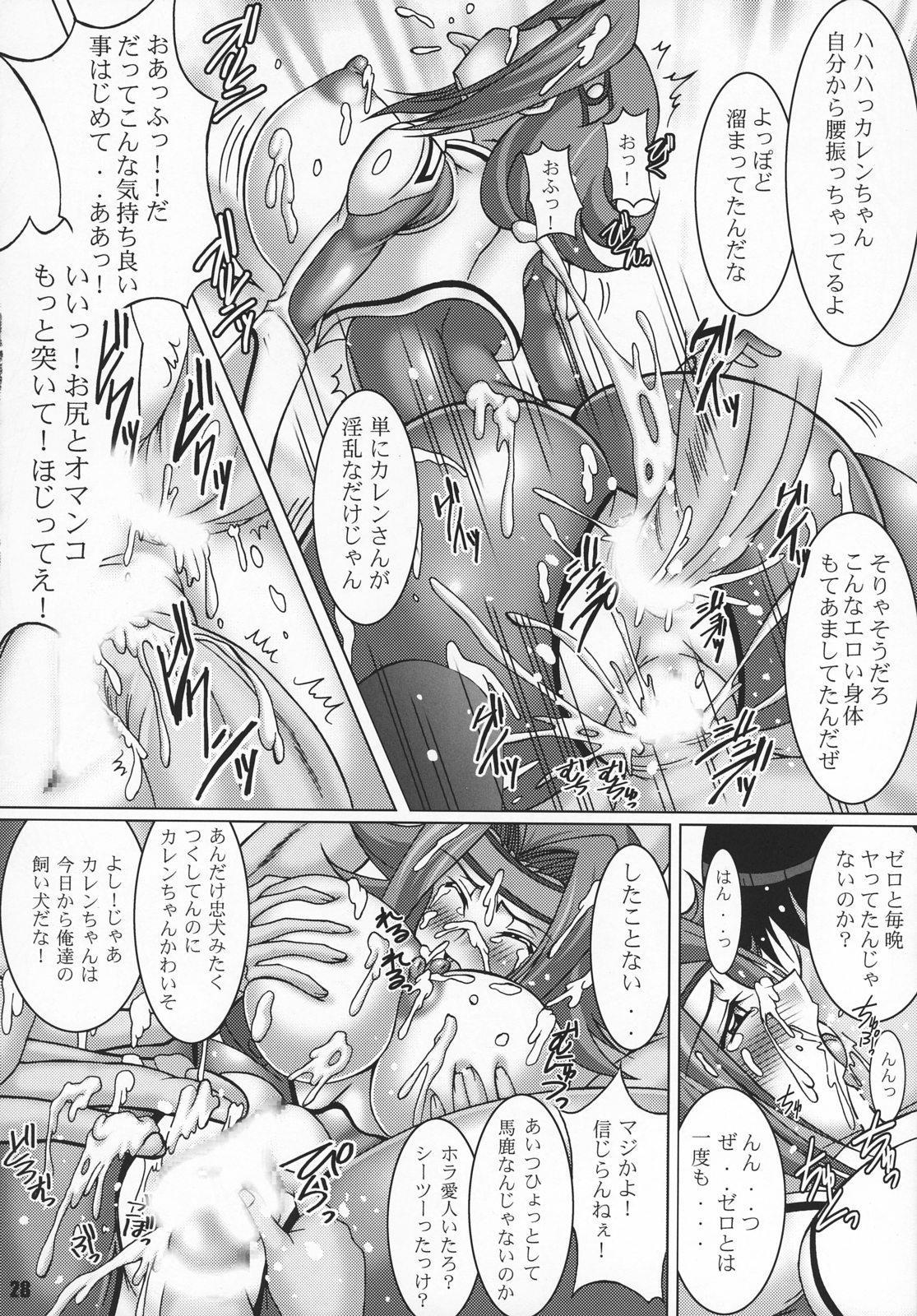 Geass Damashii 26