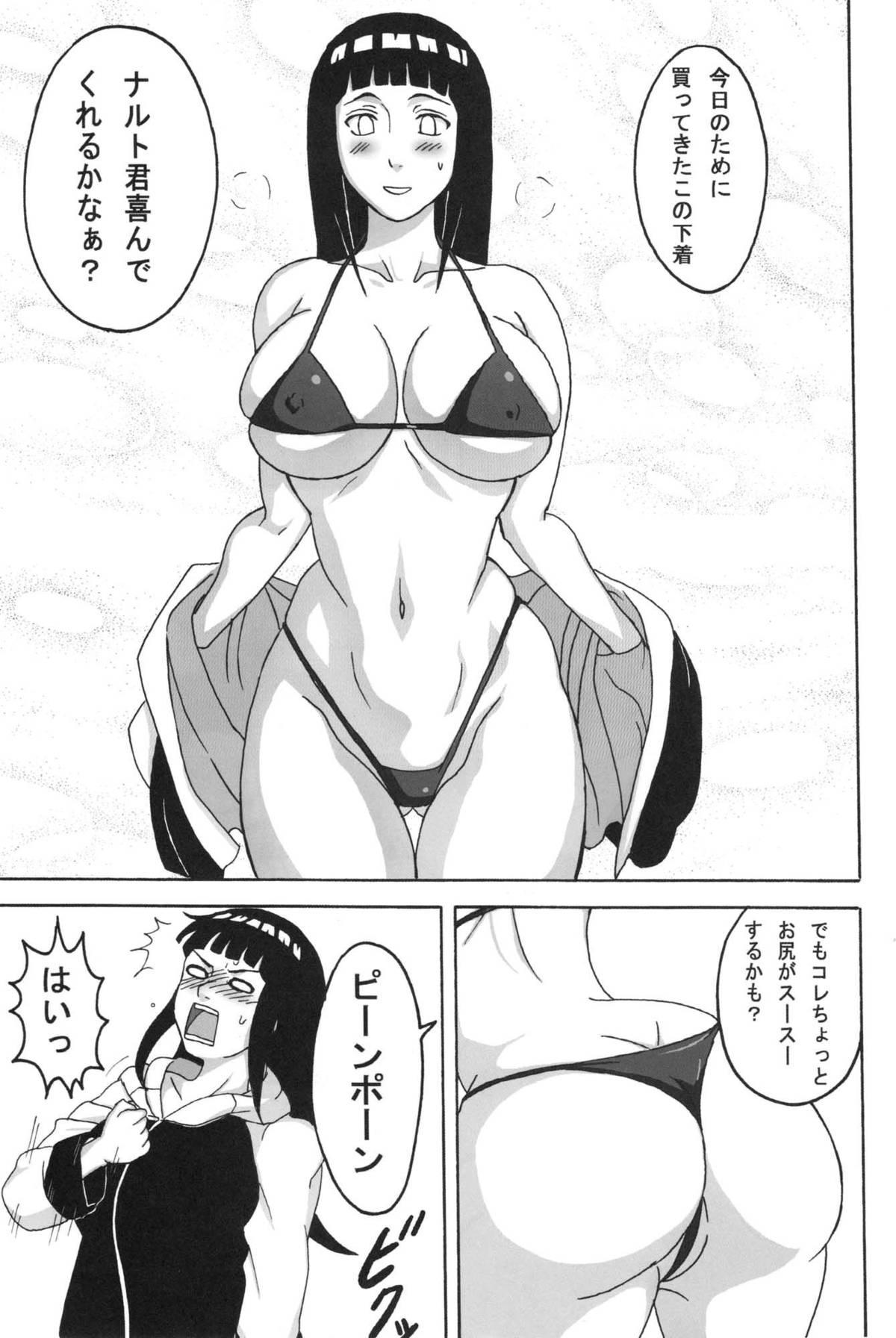 Hinata 5