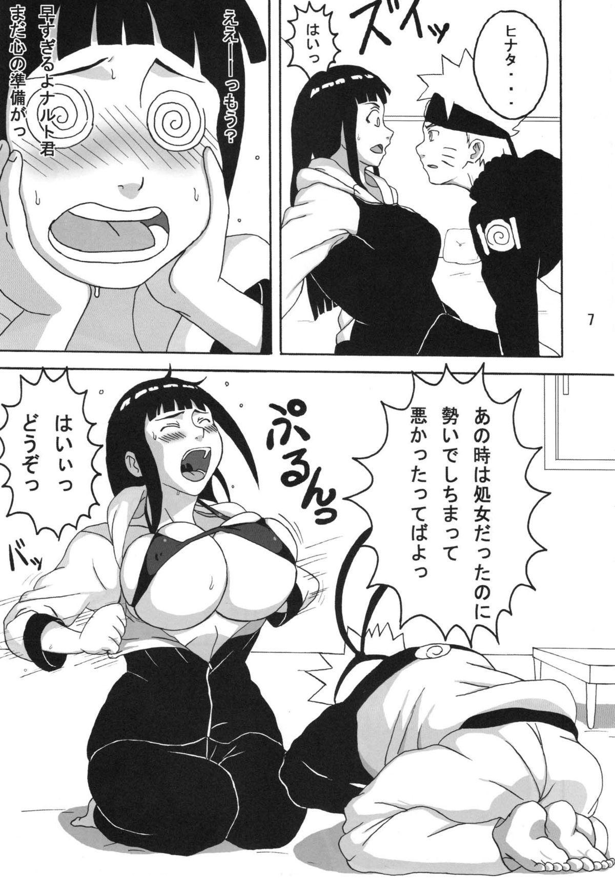 Hinata 7
