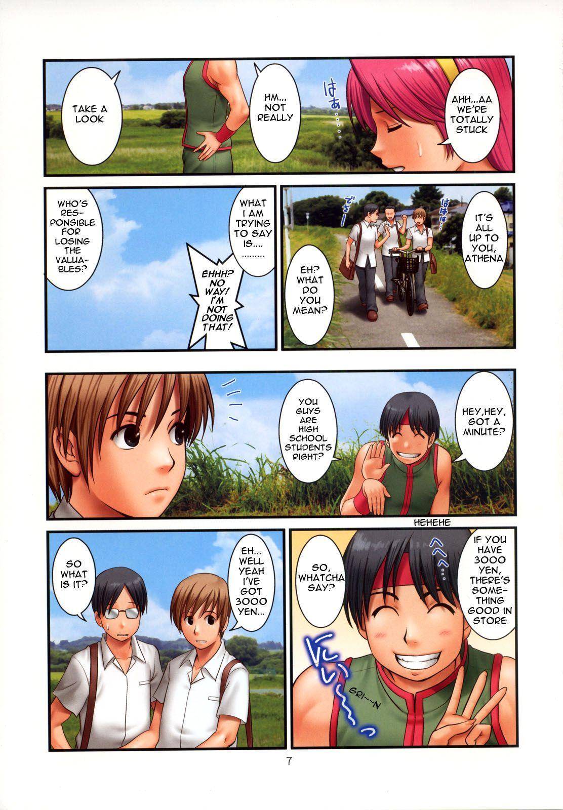 The Yuri & Friends Fullcolor 10 5