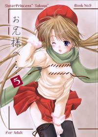 "Oniisama He ... 5 Sister Princess ""Sakuya"" Book No.9 1"