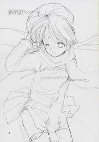 "Oniisama He ... 5 Sister Princess ""Sakuya"" Book No.9 2"