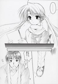 "Oniisama He ... 5 Sister Princess ""Sakuya"" Book No.9 6"