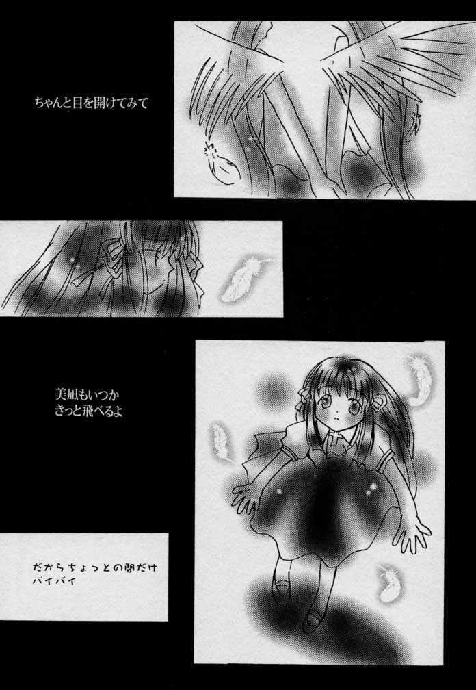 Usagidukiyo ni Hoshi no Fune 16