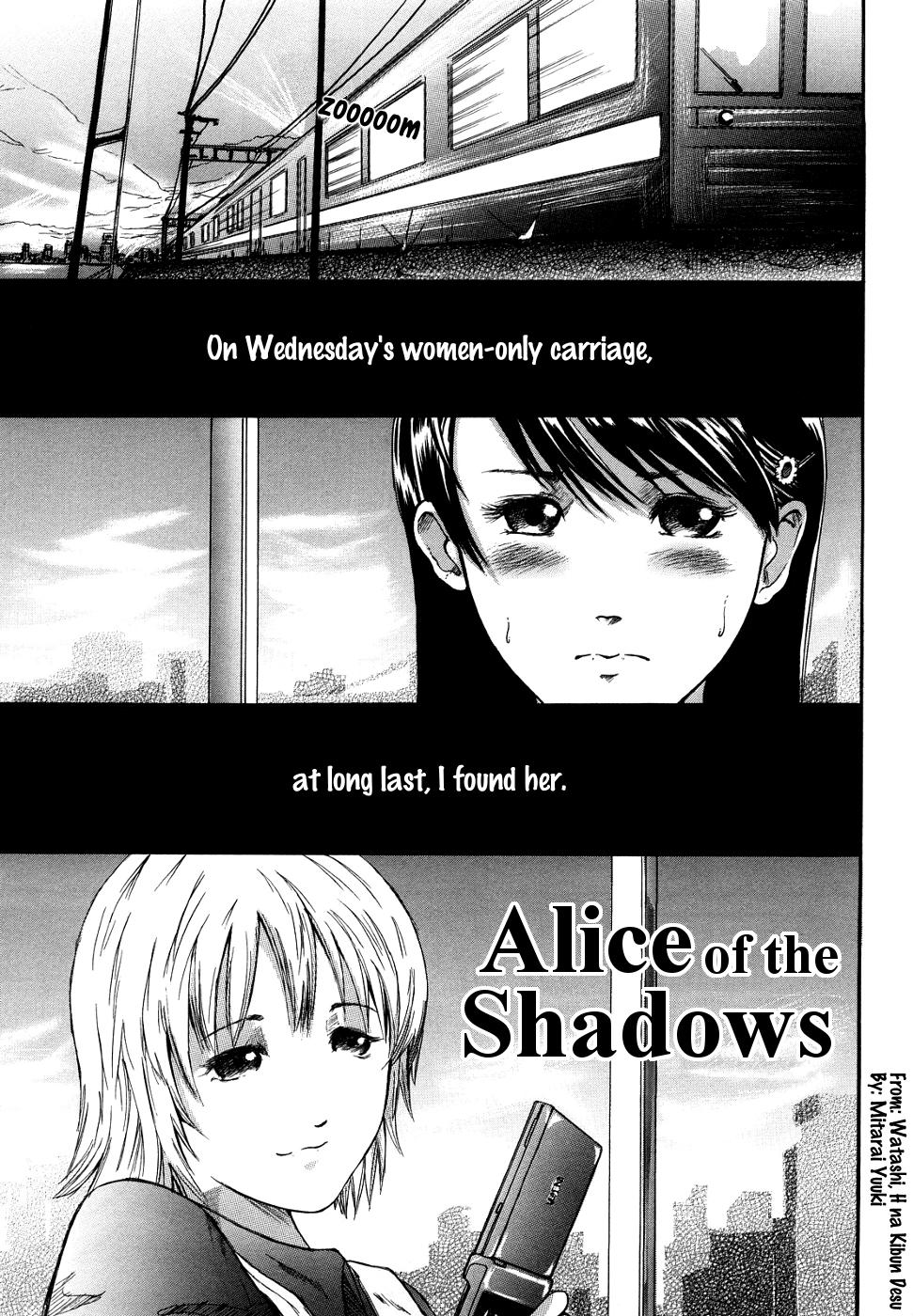 Alice of the Shadows 0