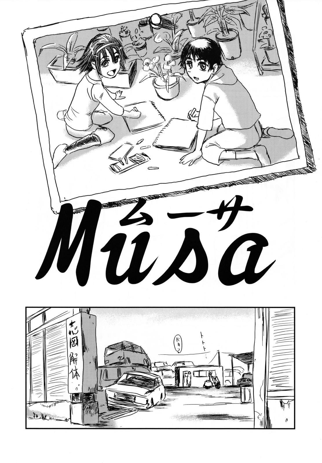 Musa 5