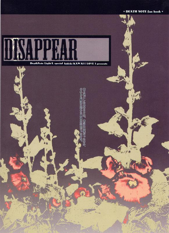 Disappear 51