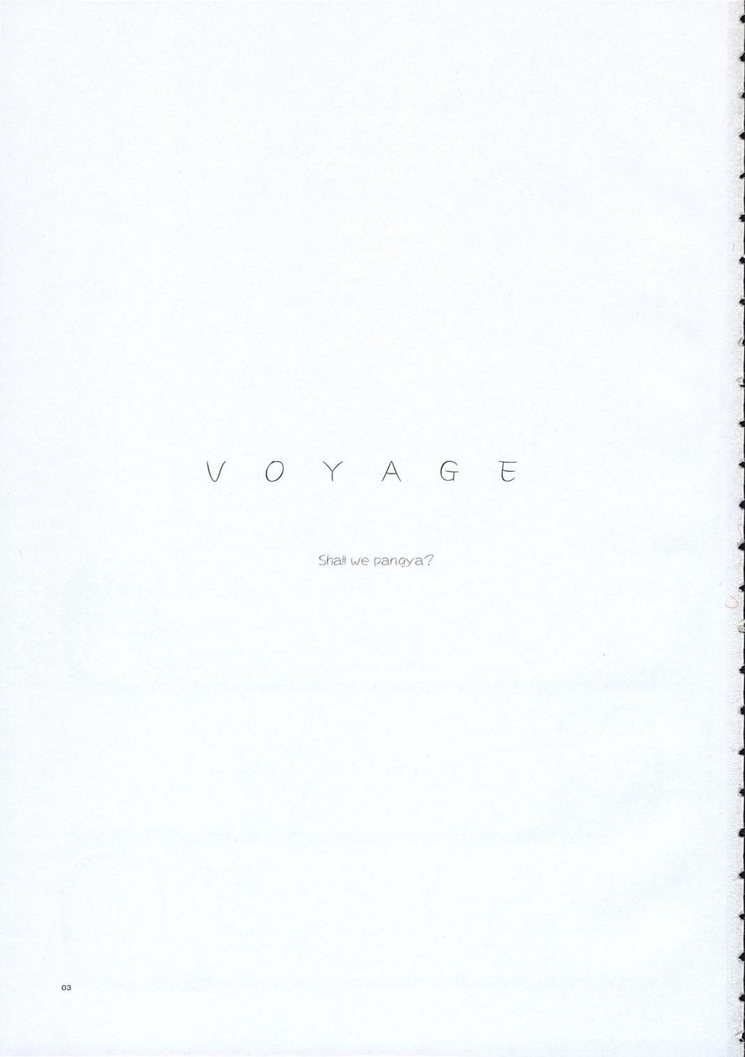 Minatekishugi] Voyage 1
