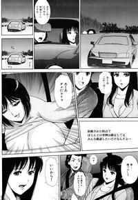 Danchizuma Nana 27 Sai No Shinshitsou 6