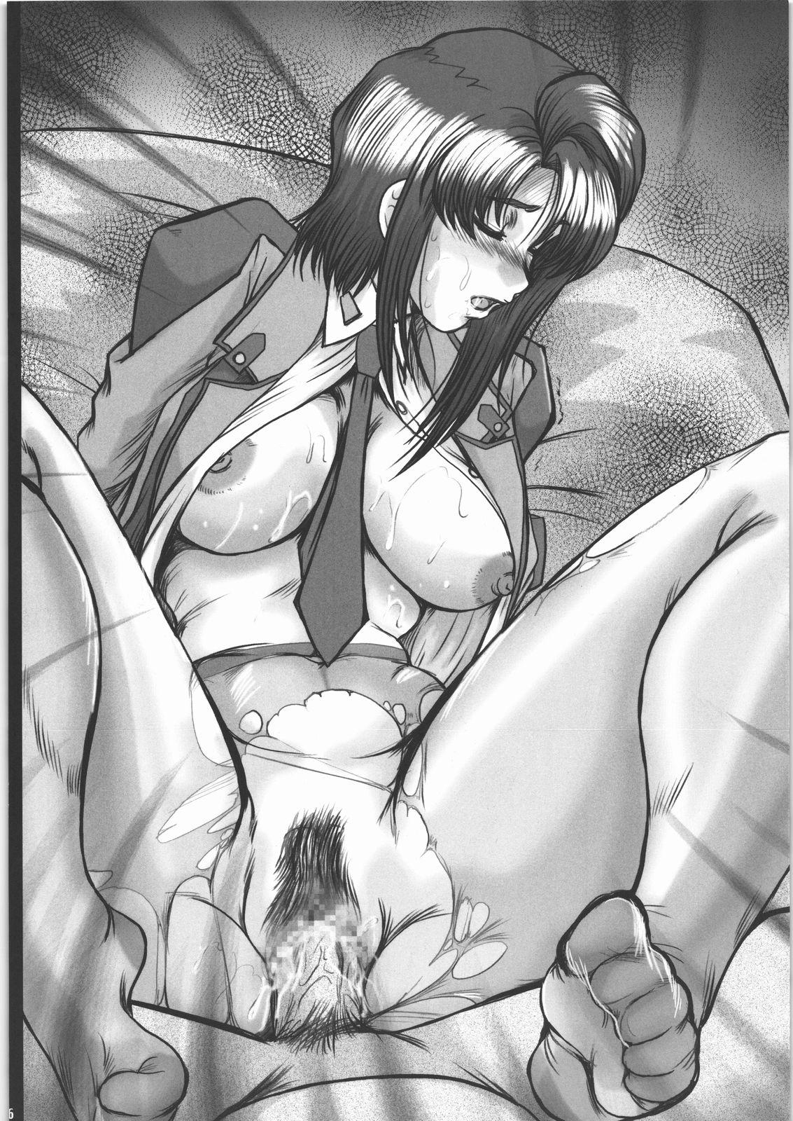 Rakugaki Jikken Hon 3 14
