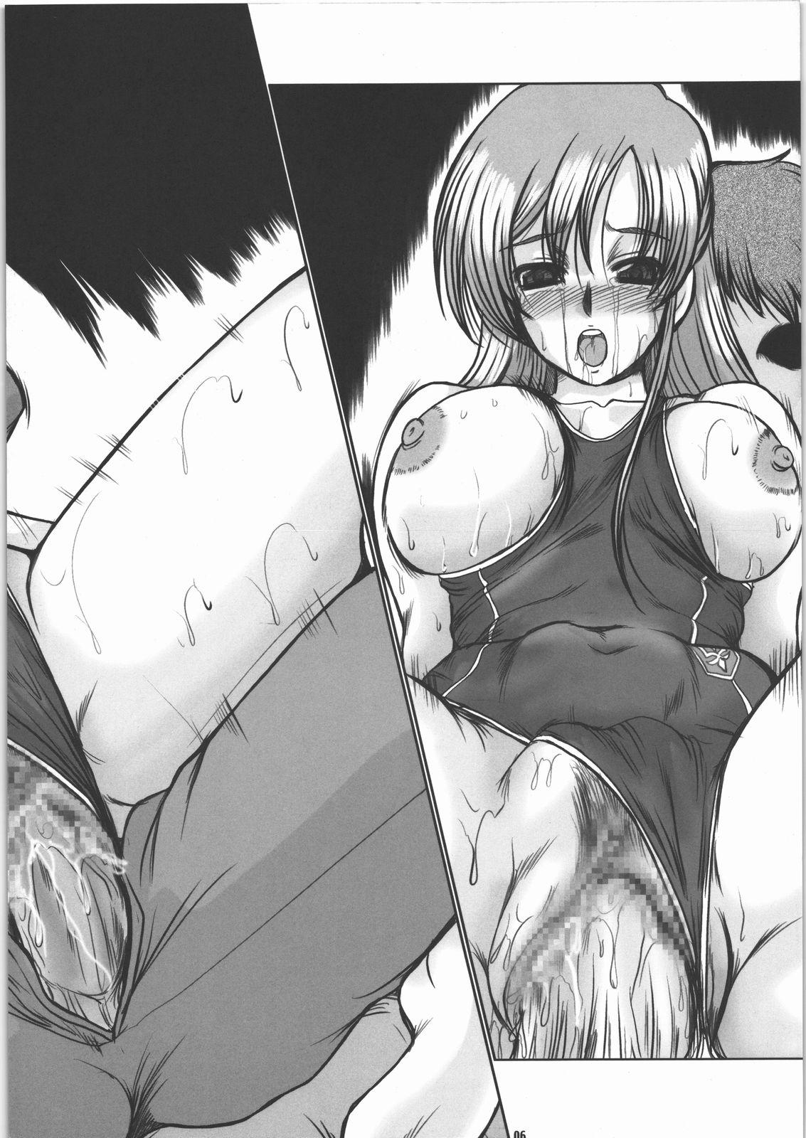 Rakugaki Jikken Hon 3 4