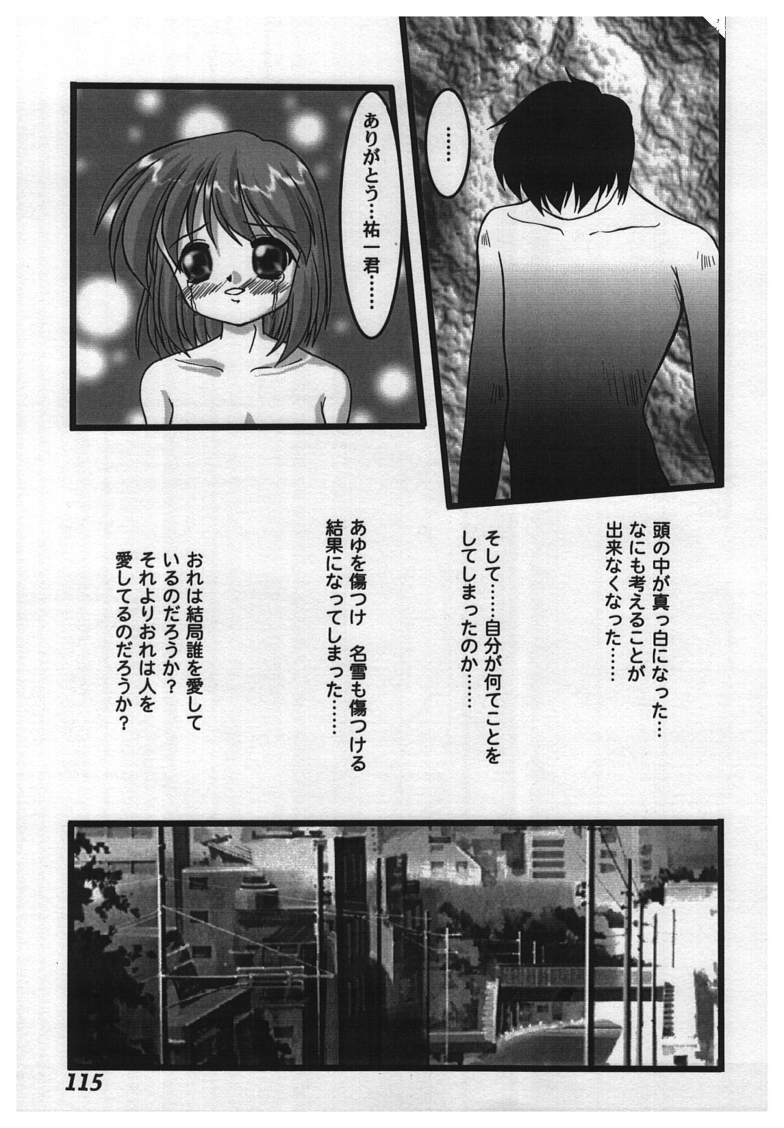 Girl's Parade 2000 5 114
