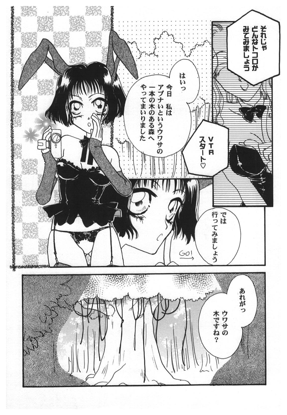 Girl's Parade 2000 5 131