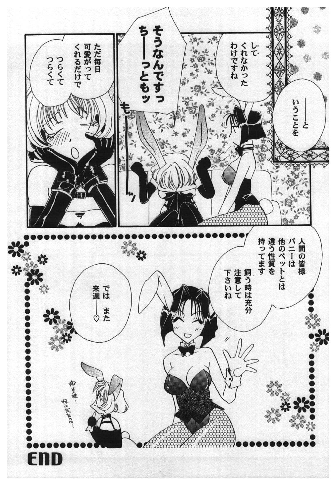 Girl's Parade 2000 5 154