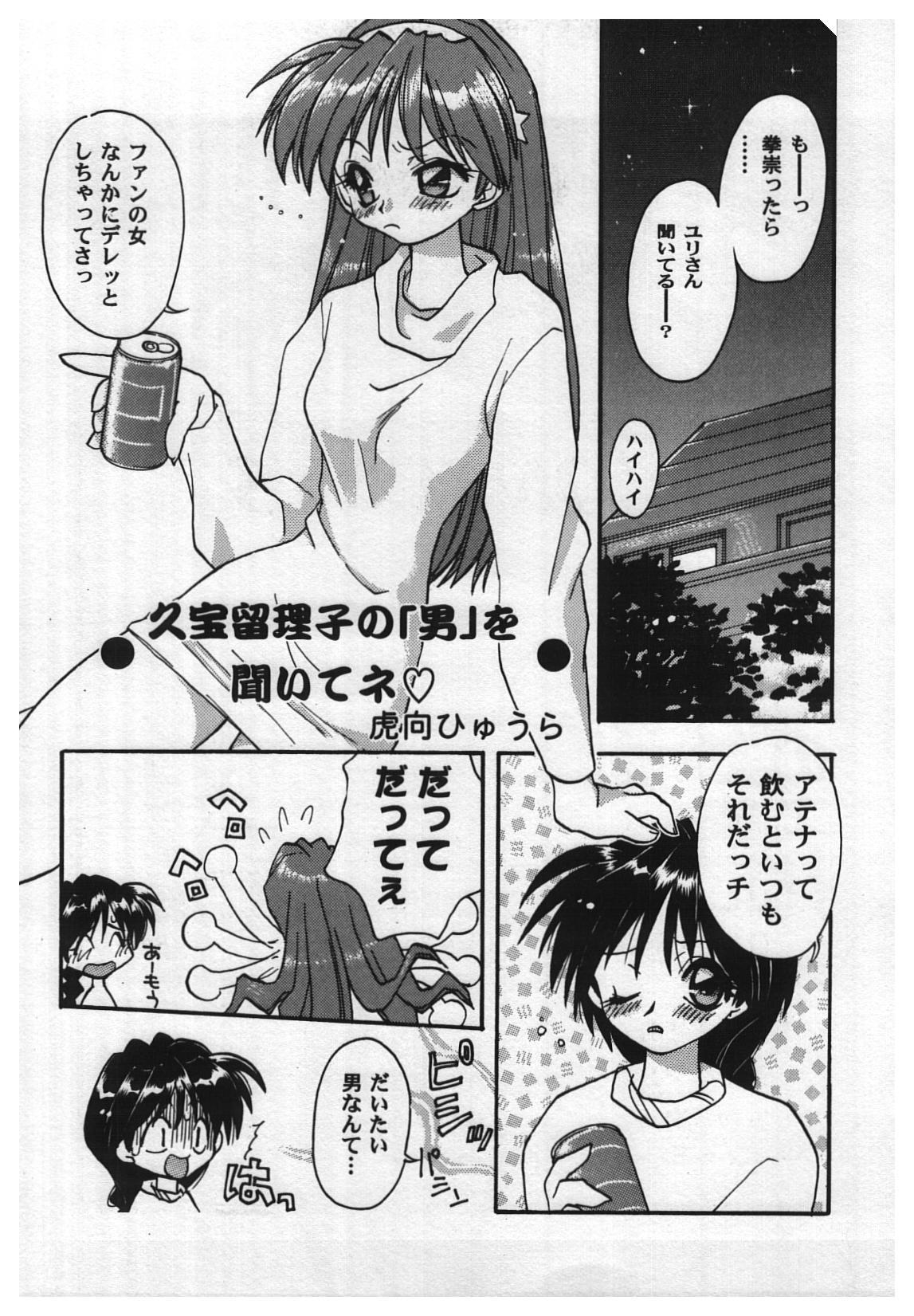 Girl's Parade 2000 5 4