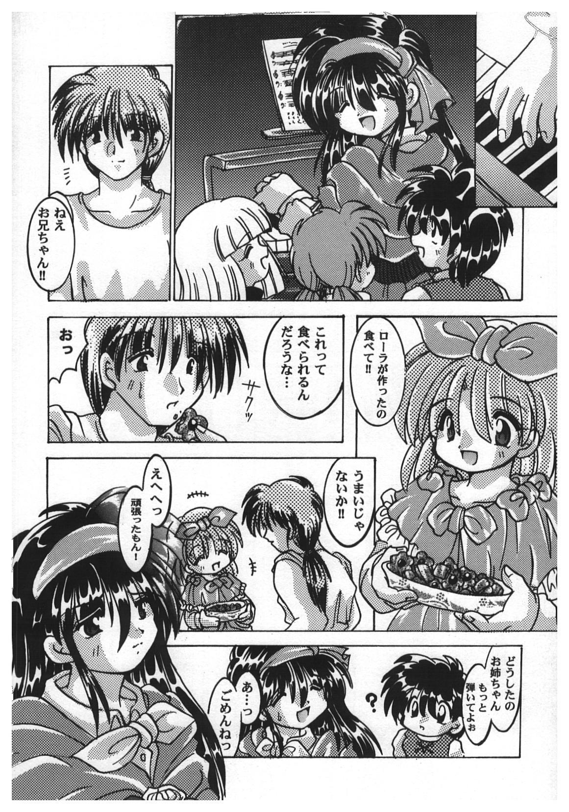 Girl's Parade 2000 5 85