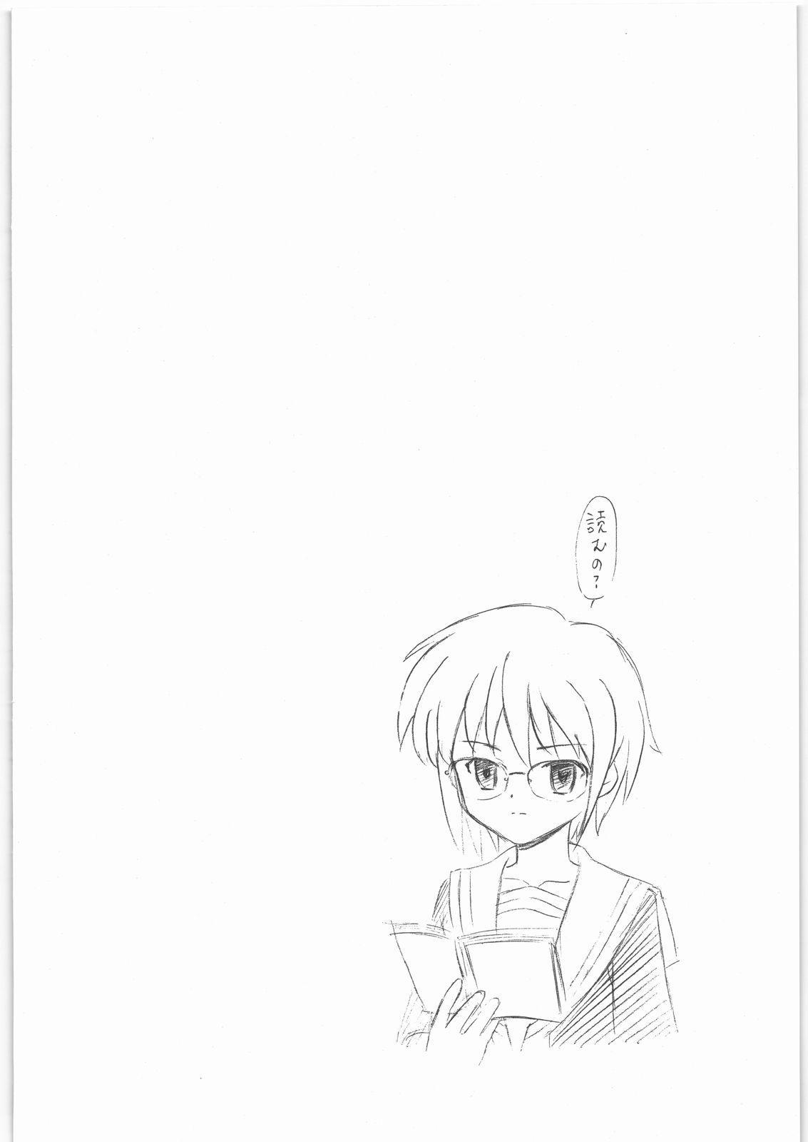 Haruhi to Mikuru no Hakudaku 2