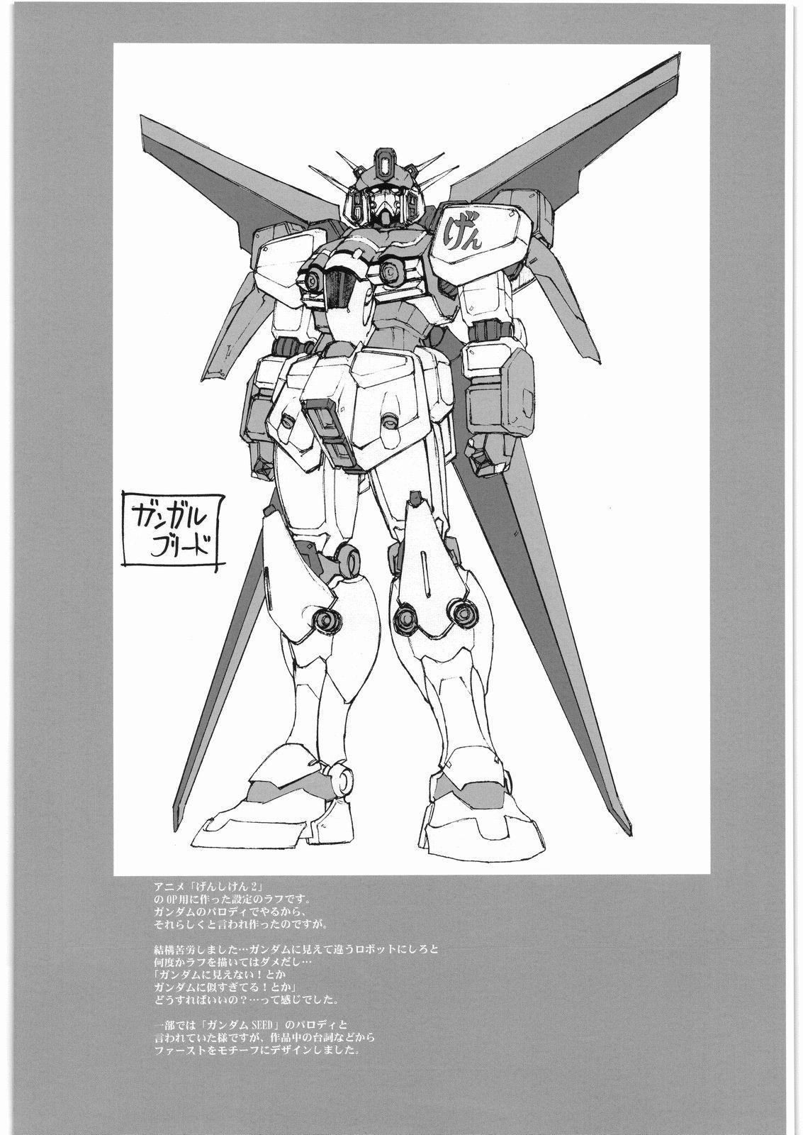 Aa... Natsukashi No Heroine Tachi!! 8 24
