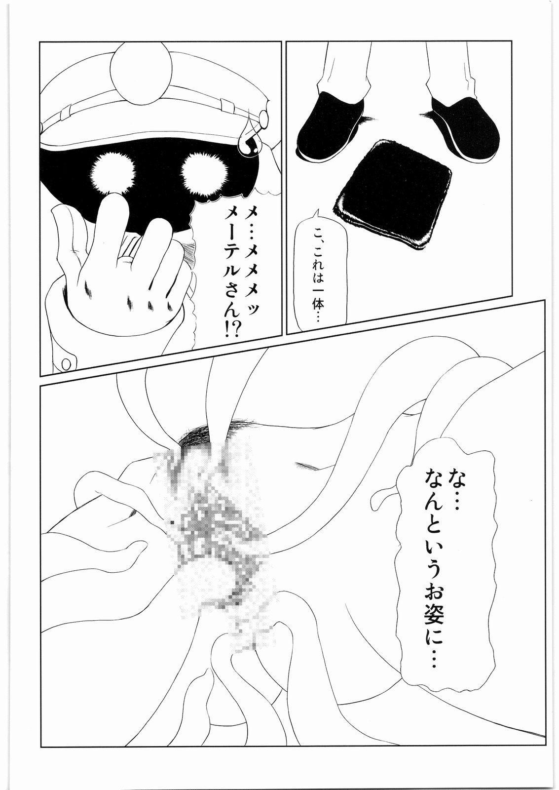 Aa... Natsukashi No Heroine Tachi!! 8 40