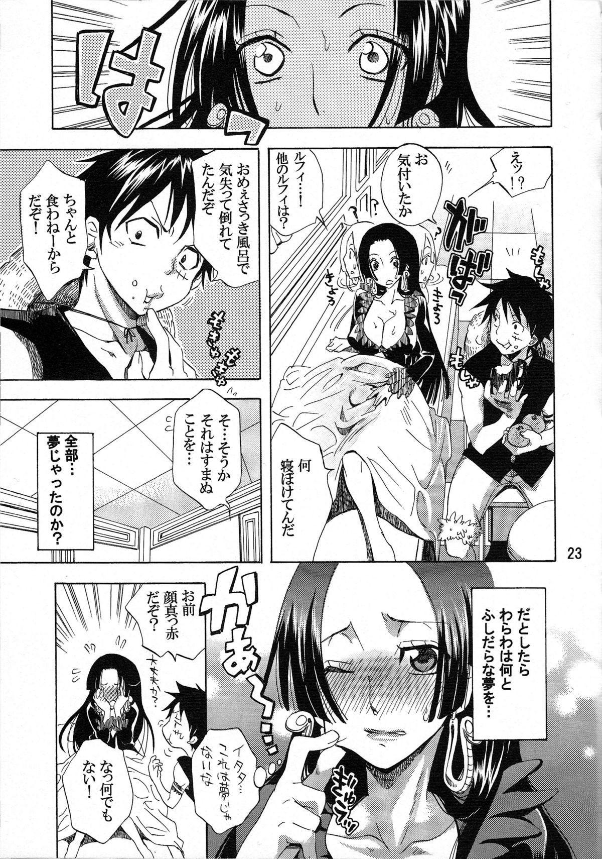 Yokujou Rensa 21