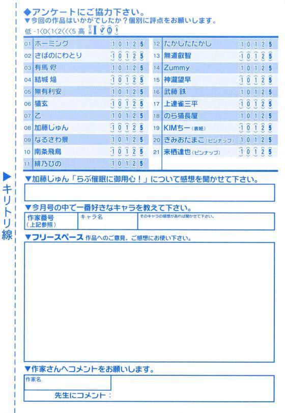 COMIC RiN 2010-01 393