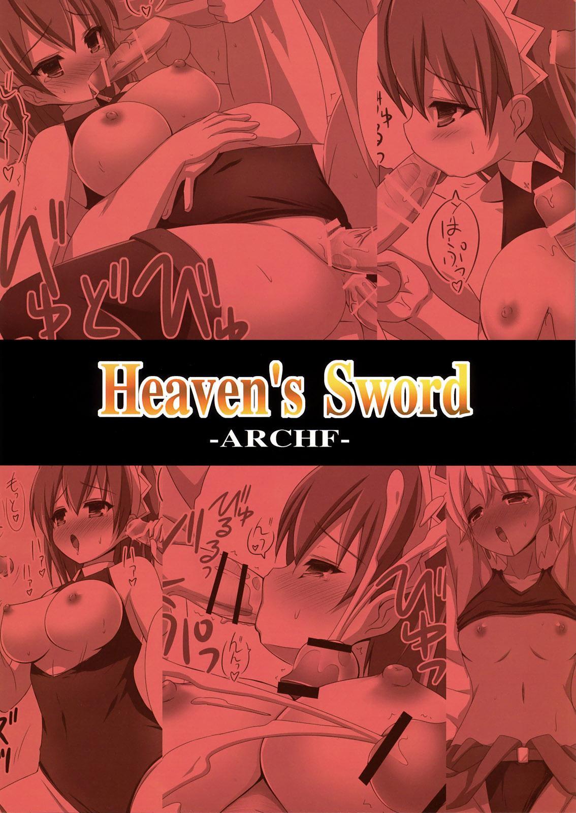 Heaven's Sword 17