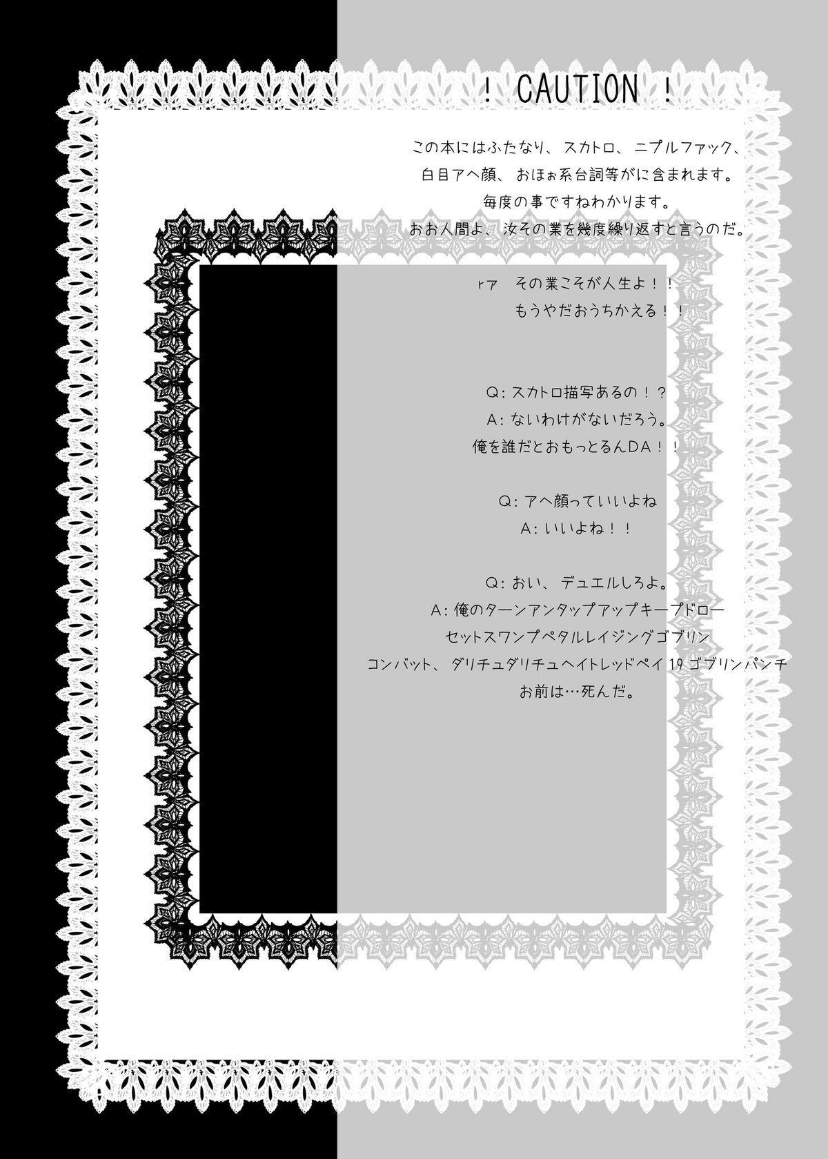 Ningyoutsukai wa Tsunmaso de Shiitagerareru to Sugu Aheru. 2