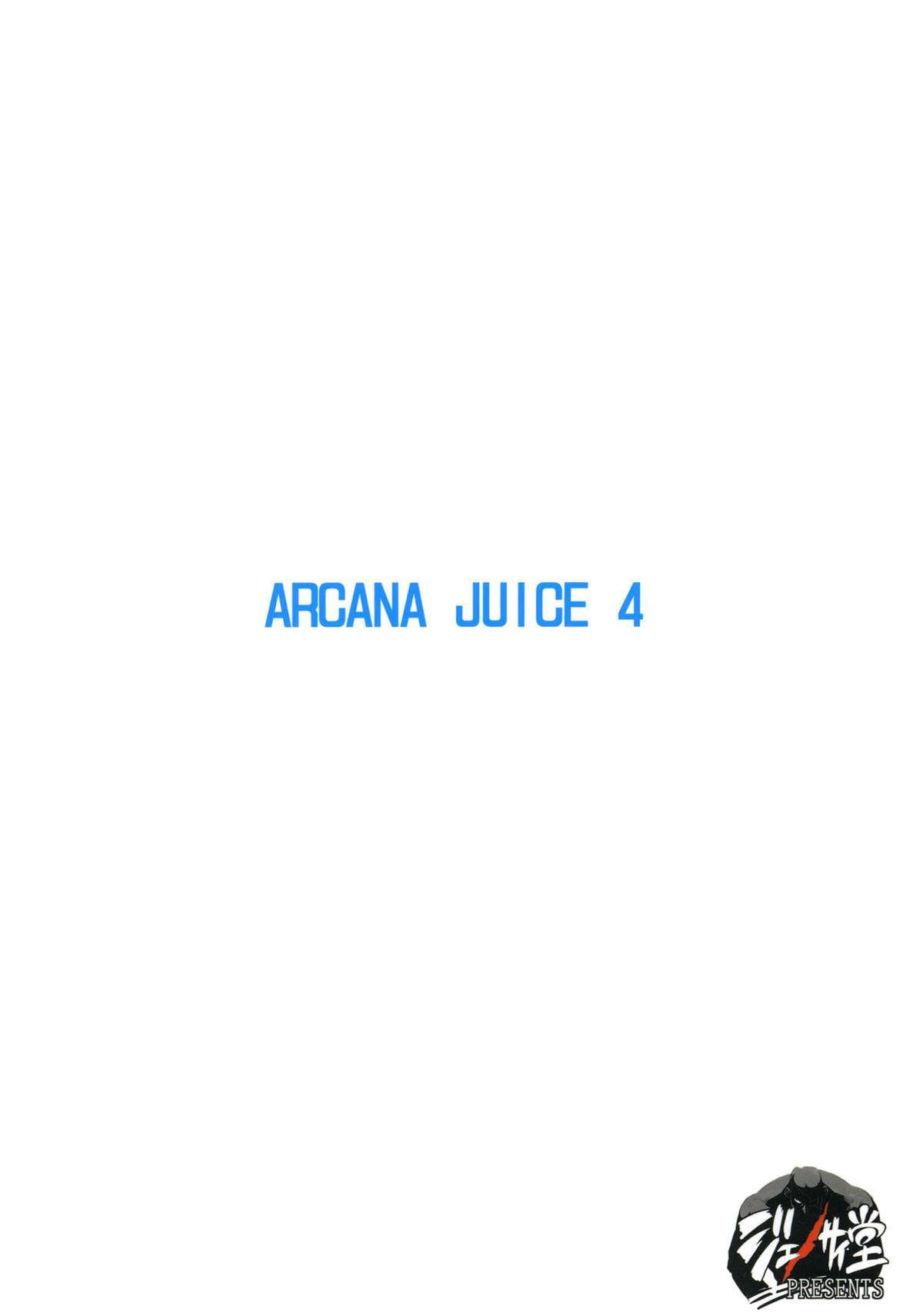 ARCANA JUICE 4 23