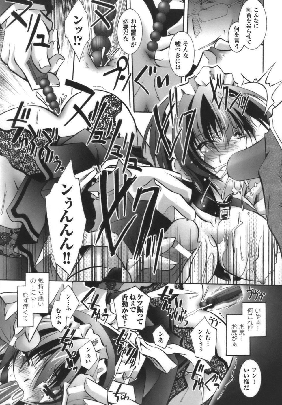 [Parfait] Datenshi-tachi no Chinkonka - Fallen Angels Requiem 101