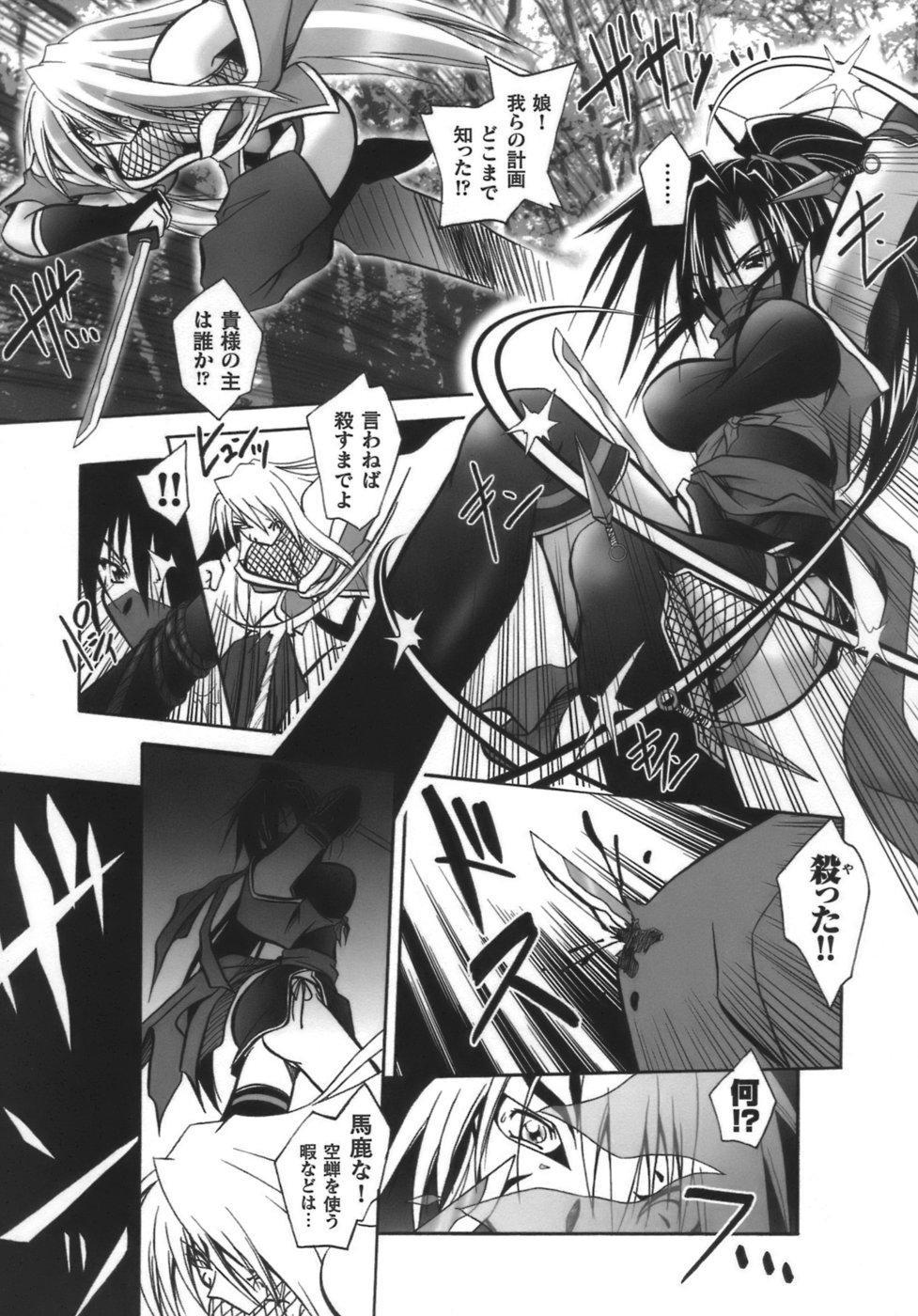[Parfait] Datenshi-tachi no Chinkonka - Fallen Angels Requiem 41