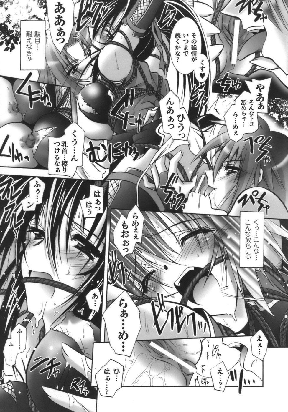 [Parfait] Datenshi-tachi no Chinkonka - Fallen Angels Requiem 47