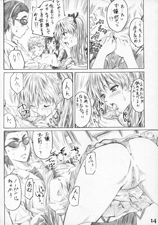 School Rumble Harima no Manga Michi Vol. 3 12