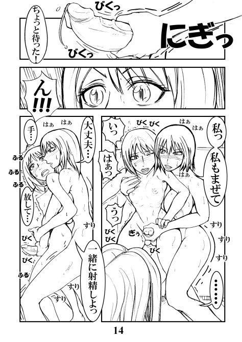 Katsura-san Sou-uke (M77) 12