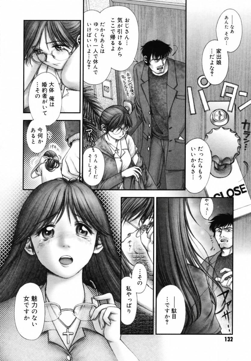 Onee-san ga... Shite Ageru 131