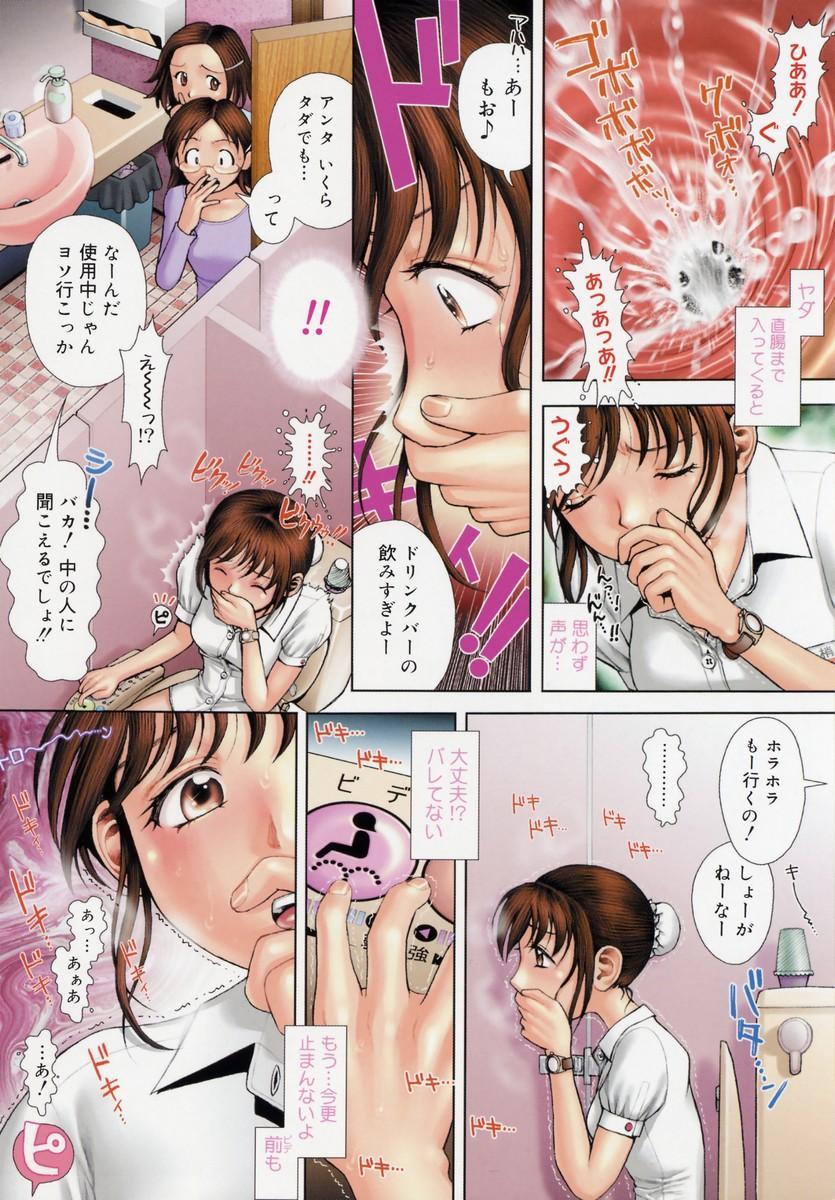Onee-san ga... Shite Ageru 22